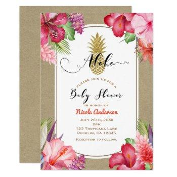 Aloha Baby Shower Tropical Gold Pineapple Floral Invitation