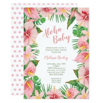 Aloha Baby, Tropical Baby Shower Invitation