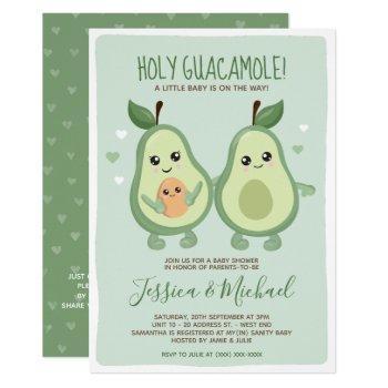 Avocado Holy Guacamole Baby Shower Invitation