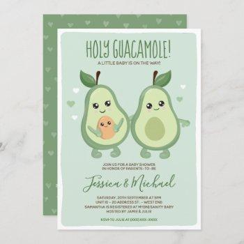 Avocado Holy Guacamole Baby Shower Invitation