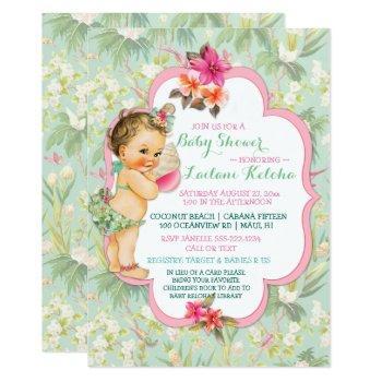 Baby Girl Bikini Tropical Luau Hawaiian Shell Invitation