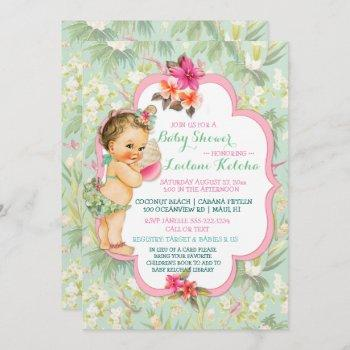 Baby Girl Bikini Tropical Luau Hawaiian Shell Invitation