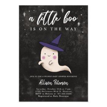 Baby Girl Ghost Halloween Shower Little Boo Invitation
