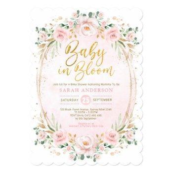 Baby In Bloom Blush Gold Pink Floral Girl Shower Invitation