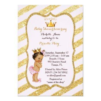 Baby Shower Girl,golden Strips,blush Pink Gold V2 Invitation