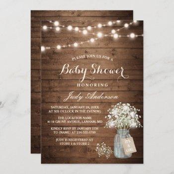 Baby Shower Rustic Baby's Breath Floral Mason Jar