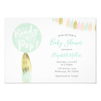 Balloons Ready To Pop Baby Shower Invitation