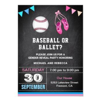 Baseball Or Ballet Gender Reveal Party Invitation