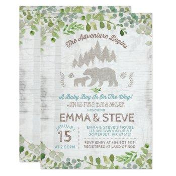 Bear Baby Shower Invitation The Adventure Begins