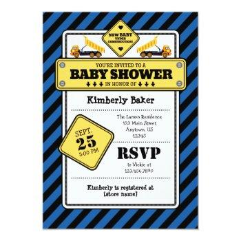 Blue Construction Baby Shower Invitation