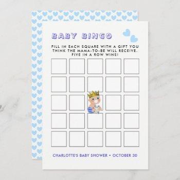 Blue Heart Prince Baby Boy Shower Party Bingo Game Invitation
