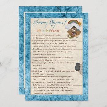 Blue Noah's Ark Nursery Rhyme Baby Shower Games Invitation