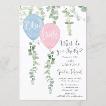 Blue Or Pink Balloons Greenery Gender Reveal Invitation