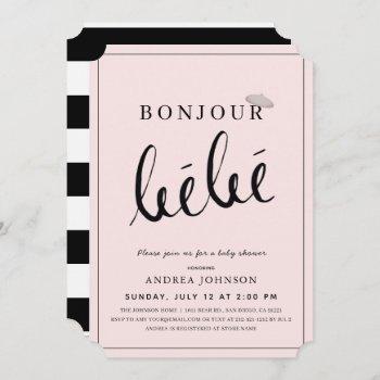 Bonjour Bebe Beret Modern Pink Girl Baby Shower Invitation