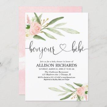 Bonjour Bebe French Paris Floral Girl Baby Shower Invitation