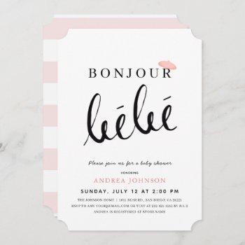 Bonjour Bebe Pink Beret Simple Girl Baby Shower Invitation
