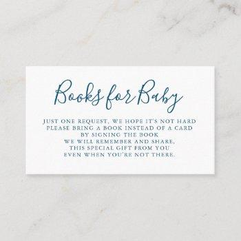 Books Request | Baby Shower Invitation Insert