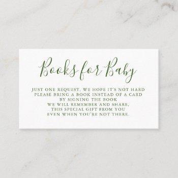 Books Request   Baby Shower Invitation Insert