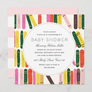 Bookworm Baby Shower