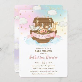 Chic Noah's Ark Cute Animals Girl Baby Shower   Invitation