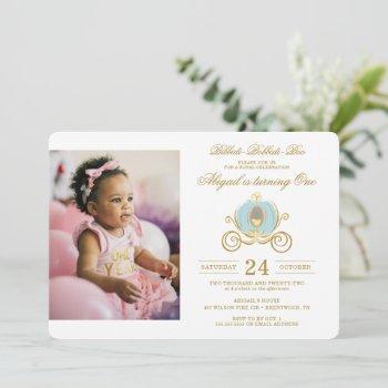 Cinderella Carriage First Birthday Invitation