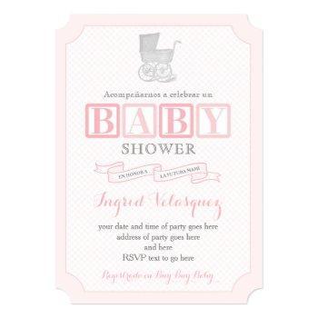 Classic Pram Girl Baby Shower Invites In Spanish