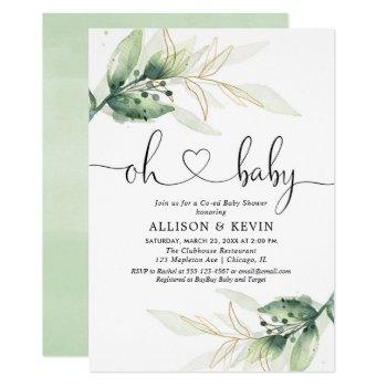 Coed Baby Shower Invitation, Modern Gold Greenery Invitation