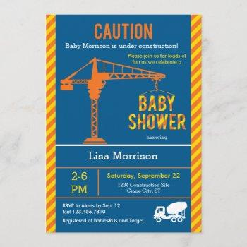Construction Site Baby Shower Invitation