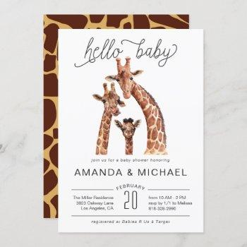 Cute Baby Giraffe | Baby Shower Invitation