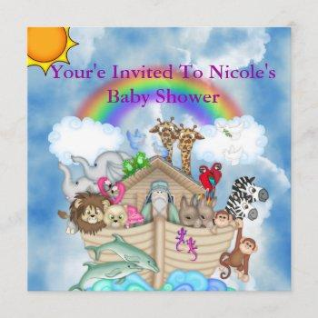 Cute Baby Shower Invitation Rainbow & Clouds