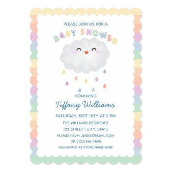 Cute Cloud Raindrops Gender Neutral Baby Shower Invitation