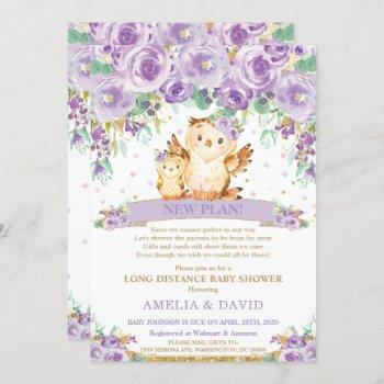 Cute Purple Floral Owl Baby Shower By Mail Invitation