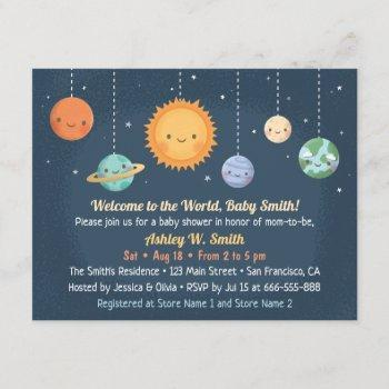 Cute Sun And Planets Space Baby Shower