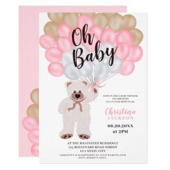 Cute Teddy Bear Pink Balloons Girl Baby Shower Invitation