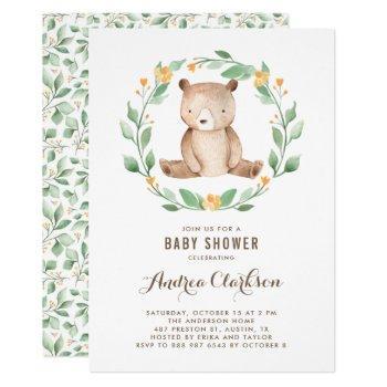 Cute Watercolor Baby Bear Woodland Baby Shower Invitation