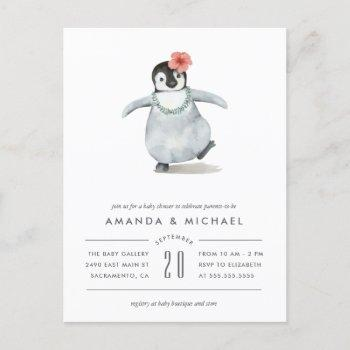 Cute Watercolor Baby Girl Penguin Baby Shower Invitation Postcard