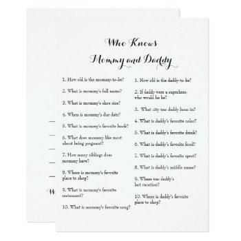 Double Side Baby Shower Games - Advice | Who Knows Invitation