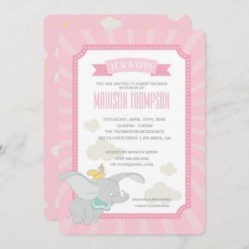 Dumbo | Girl Baby Shower Invitation