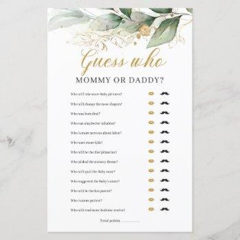 Eucalyptus Leaves Boho Mommy Or Daddy Game