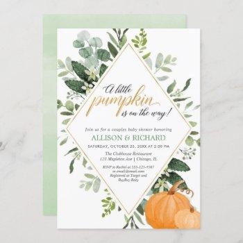 Fall Couples Baby Shower, Gender Neutral Pumpkin Invitation