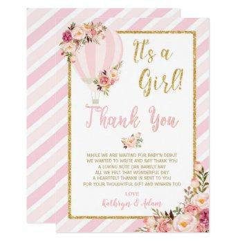 Floral Hot Air Balloon Baby Shower Thank You Cards