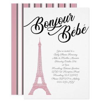 French Paris Pink Baby Shower Girl Parisienne Invitation