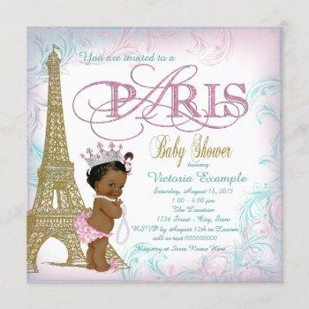 Girls Paris Baby Shower Pink Gold Teal Pearls Invitation
