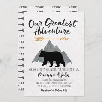 Greatest Adventure Bear Baby Shower Invitation