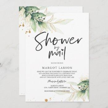 Greenery Baby Shower By Mail Invitation