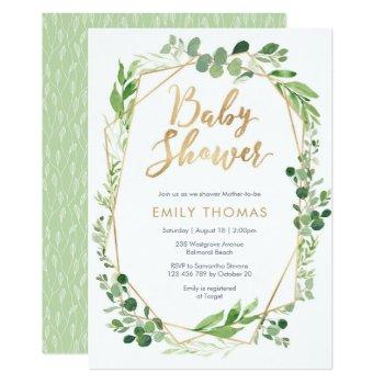 Greenery Baby Shower Invitation - Gender Neutral