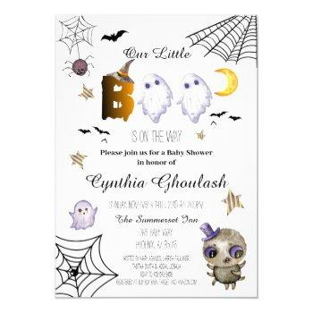 Halloween Boo Ghost Baby Shower Invitation