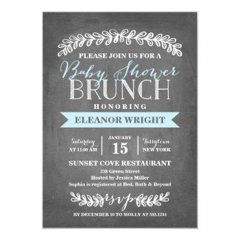 Laurel Brunch | Baby Shower Invitation