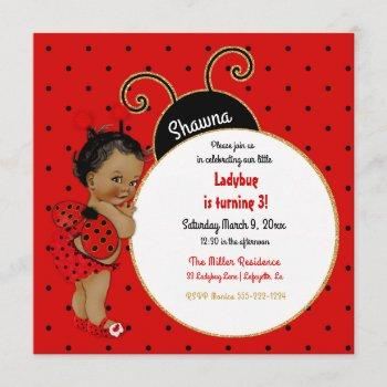 Little Ladybug African American Girl Red Black Invitation