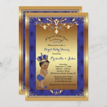 Little Prince Baby Shower Invitation, Royal Blue Invitation
